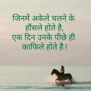 Hindi Good Night Message Images Download