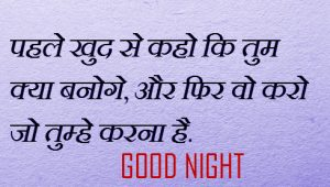 Good Night Images Wallpaper Photo With Hindi Quotes