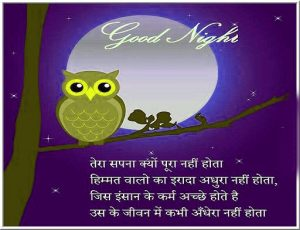 new good night images Photo For Facebook Download