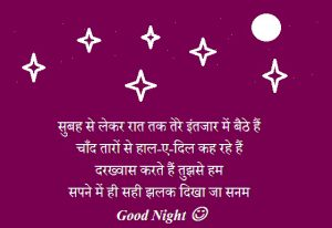 Best Hindi new good night images Photo Pictures Free Download