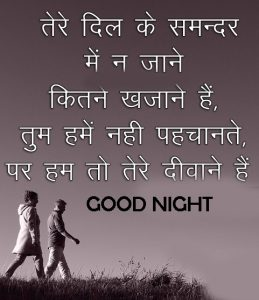 Good night new photos hindi love shayari hd image