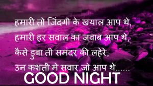 Good night images in hindi free download