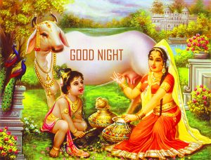 God Good Night Photo Pics HD Download