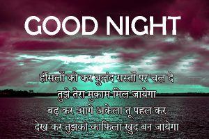 232 Hindi Good Night Images Photo Pictures Download