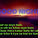 123+ Latest Good Night Images For Whatsapp