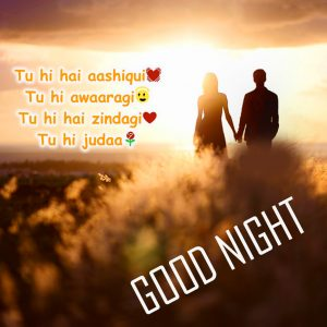 Love Good Night Images For Whatsaap
