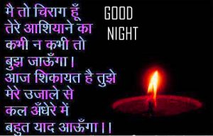 Good Night Images Pictures With Hindi Quotes