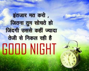 Good Night Images Pictures Wallpaper With Hindi Quotes