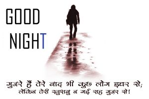 Good Night Images Pictures Download In Hindi