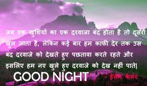 232+ Hindi Good Night Images Photo Pictures Download