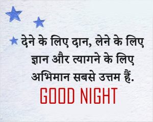 Good Night Images Photo Pictures With Hindi Quotes