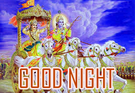Good Night Photo Pictures With Hindu God