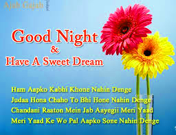 Latest Good Night Images Pictures With Flower