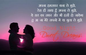 gdnt / good night Images Photo Pics In Hindi