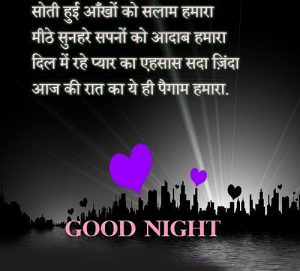 gdnt / good night Images Photo Pics In Hindi Download