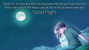 gdnt / good night Images Photo Pics Download