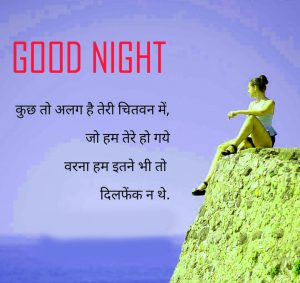Good Night Images Pictures In Hindi