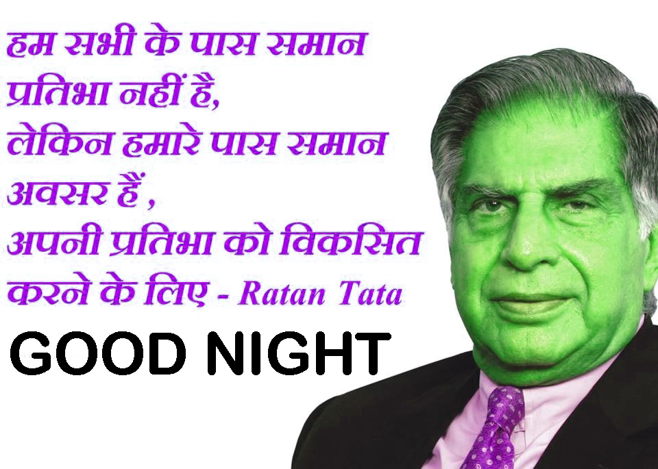 Ratan Tata Quotes In Hindi 4010 Good Night Images Pictures Free