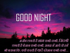 Good Night Images Pics Download