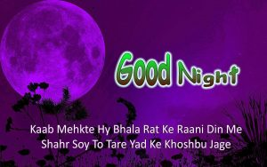 Husband Romantic Good Night Pictures Wallpaper Download
