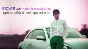 Attitude Whatsapp DP Images Photo Pics In Hindi Download