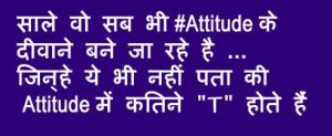 Attitude Whatsapp DP Profile Images  Wallpaper Photo Download
