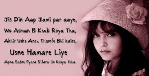 Hindi Shayari Images Pics Photo Free Download