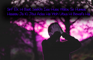 Bewafa Hindi Shayari Images Wallpaper Photo Download for Whatsaap