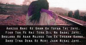 Hindi Dard Bhari Shayari Images Photo Wallpaper Pics Download