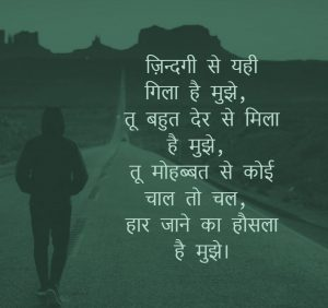 Hindi Dard Bhari Shayari Images Photo Pics Download