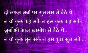 Hindi Dard Bhari Shayari Images Photo Free Download