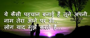 Hindi Dard Bhari Shayari Images Photo Pics HD Download