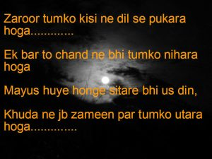 Hindi Dard Bhari Shayari Images Photo for Whatsaap