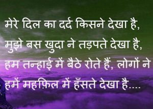 Hindi Dard Bhari Shayari Images Photo Pics In HD Download