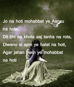 Hindi Dard Bhari Shayari Images Photo Download