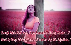 Hindi Dard Bhari Shayari Images Photo HD Download