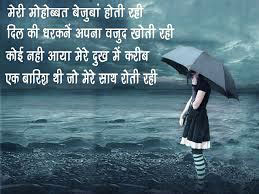 Feeling Sad images wallpaper photo in hindi