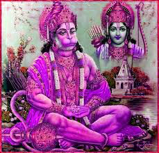 Mangalwar Good Morning Images Photo Wallpaper With Hanuman Ji