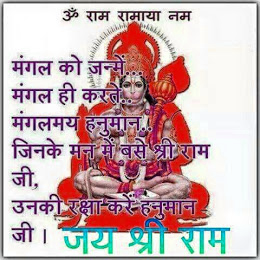 Mangalwar Good Morning Images With Photo Wallpaper Hanuman Ji