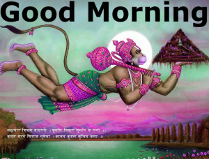 Hanuman Ji Good Morning Photo Pics Download
