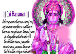 Mangalwar Good Morning Images Wallpaper Pics With Hanuman Ji