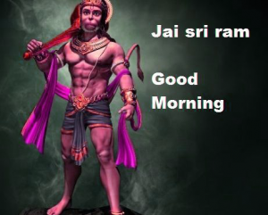 Hanuman Ji Good Morning Wallpaper Photo Pics Download