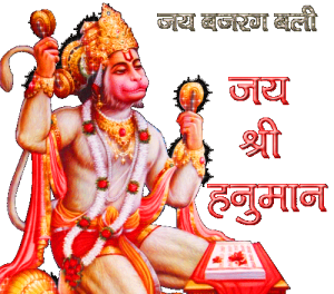 Hanuman Ji Good Morning Images Photo Pics Download