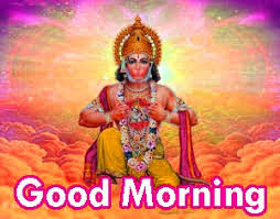 Hanuman Ji Good Morning Pictures Download