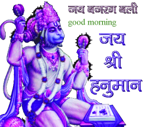 Hanuman Ji Good Morning Images Pics Download