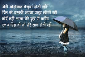Love Quotes Images Photo Wallpaper Pics In Hindi