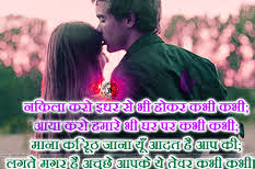 Love Quotes Images Photo Pics Download In Hindi