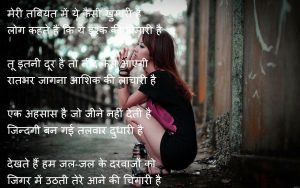Love Quotes Images Pictures Free Download In Hindi