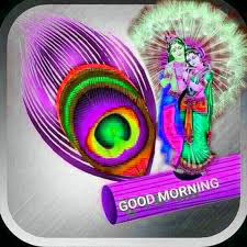 God Radha Krishna Good Morning Wallpaper Photo Pics Download