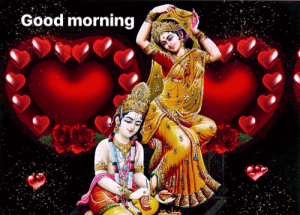 God Radha Krishna Good Morning Images Photo Pics HD Download